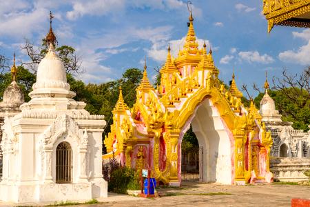 Kuthodaw Pagoda (Mahalawka Marazein), (Royal Merit), is a Buddhist stupa, in Mandalay, Burma (Myanmar), that contains the worlds largest book. Editorial