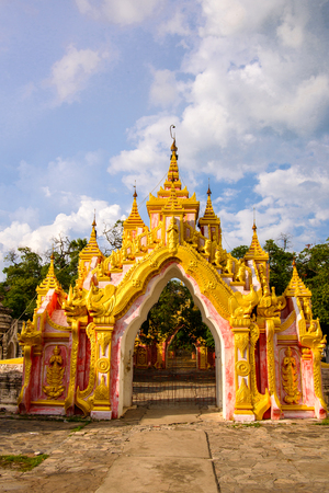 Kuthodaw Pagoda (Mahalawka Marazein), (Royal Merit), is a Buddhist stupa, in Mandalay, Burma (Myanmar), that contains the worlds largest book. Stock Photo