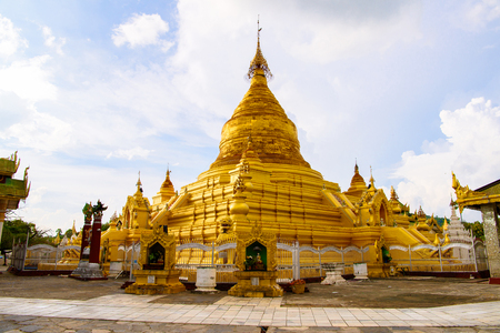 Kuthodaw Pagoda (Mahalawka Marazein), (Royal Merit), is a Buddhist stupa, in Mandalay, Burma (Myanmar), that contains the world's largest book.