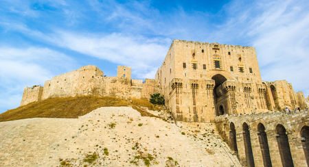 Citadel of Aleppo, a large medieval fortified palace in the centre of the old city of Aleppo, northern Syria Stock Photo