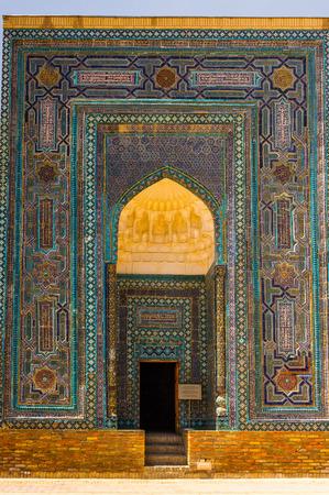 Architecture of Samarkand, Crossroad of Culture