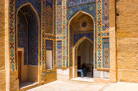 Architecture of  Samarkand, Crossroad of Culture, UNESCO World Heritage Imagens