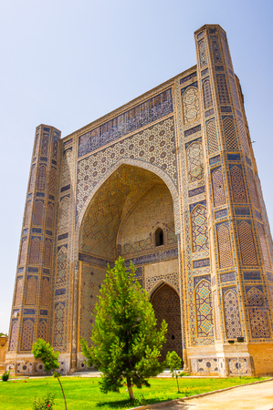 Madrasah of the Registan, hearth of Samarkand, Uzbekistan