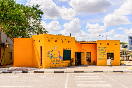 MAUN, BOTSWANA - JAN 11, 2016: Airport of Maun, Botswana. Maun is the fifth largest town in Botswana and the gateway to Okavango Delta Editorial
