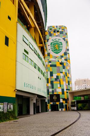 LISBON, PORTUGAL - OCT 17, 2016: Exterior of the Estadio Jose Alvalade, the home stadium for the  Sporting Clube de Portugal