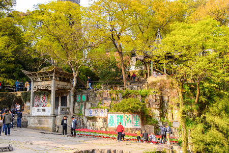 SUZHOU, CHINA - APR 1, 2016: Nature of the Tiger hill sight in Suzhou, China. It is known for its natural beauty as well as historical sites.