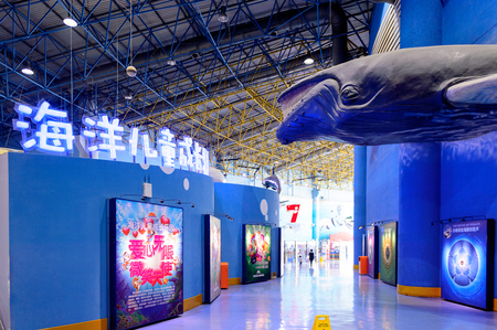 BEIJING, CHINA - APR 5, 2016: The Beijing Aquarium, part of the Beijing Zoo. It was opened to the public in 1999. It is the biggest aquarium in China.