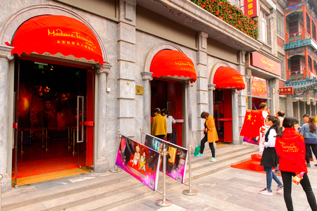 BEIJING, CHINA - APR 6, 2016:  Beijing Madame Tussauds wax museum. Marie Tussaud was born as Marie Grosholtz in 1761 Editorial