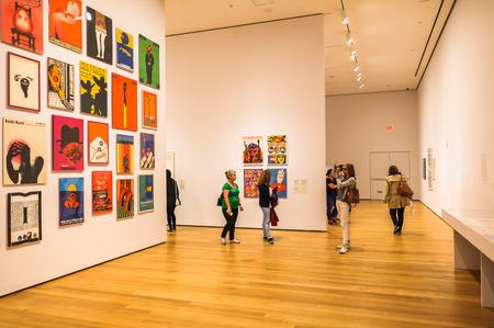 NEW YORK, USA - OCT 8, 2015: Interior of the Museum of Modern Art (MoMA), an art museum, Midtown Manhattan, New York. It was established on November 7, 1929