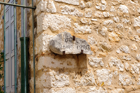 Old architecture in Saint Paul de Vence, medieval town in France
