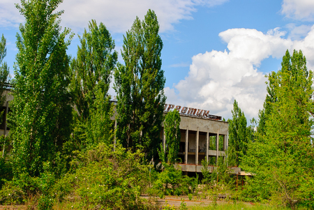 Abandoned Palace of Culture Energetic surrounded  by green trees in Pripyat, a ghost town in northern Ukraine, evacuated the day after the Chernobyl disaster on April 26, 1986