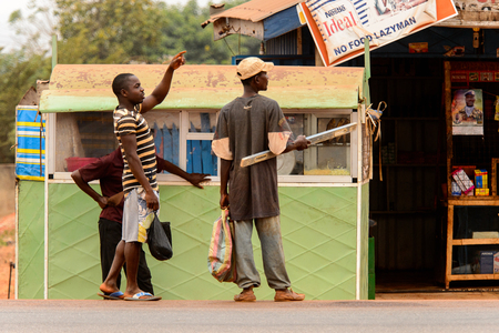KUMASI, GHANA - Jan 16, 2017: Unidentified Ghanaian man points on something. People of Ghana suffer of poverty due to the bad economy Editorial