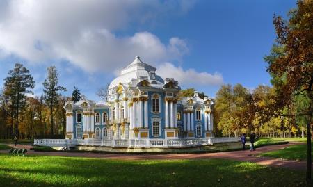 tsarskoye: Pavilion Hermitage in Catherine Park, State Museum-Reserve  Tsarskoye Selo