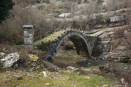 Image of Captain Arcoudas stone bridge, Zagorohoria, Greece