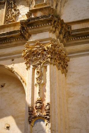 convento: Image of Ruins of the Convento de Monjes Servitas, Teruel, Aragon, Spain