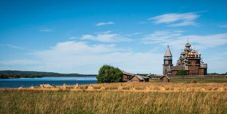 karelia: Image of Historico-architectural museum in Kizhi, Karelia