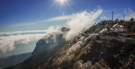 Landscape above and below  clouds on Mount Ai Petri in  Crimea in Russia Stock Photo