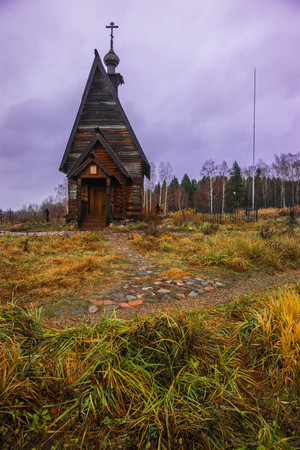 Image of church of Ascension of Christ in Ples, Ivanovo Region, Russia