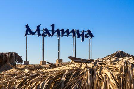 big letters of the sign at Mahmya island egypt