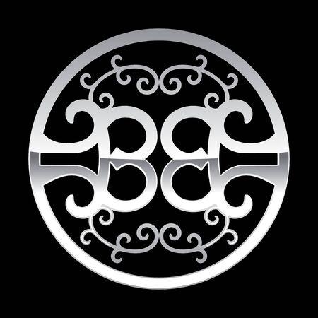 bb: BB Initials Circle Iron Detailed Ornament