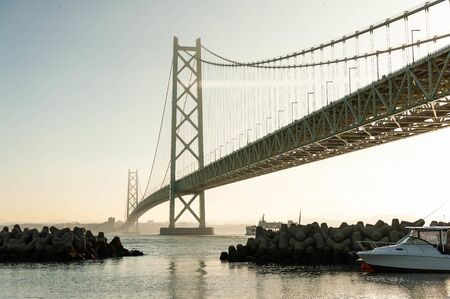 A huge suspension bridge between Asaka and Akashi Imagens