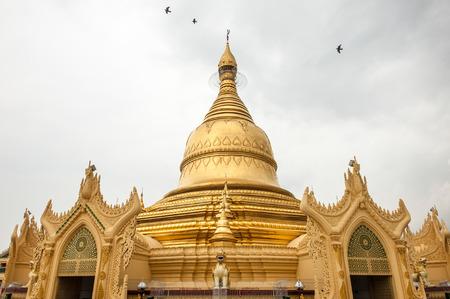 maha: Maha Wizaya Paya near the Shwedagon Paya Yangoon Myanmar. Stock Photo
