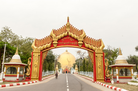 venerable: SagaingMyanmarMarch 162011 : Road to Kaunghmudaw Pagoda i in Sagaing Mandalay of Myanmar.The pagoda is 46 m highbuilt by King Thalun and his son in A.D 1636.