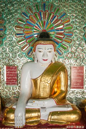 min: SagaingMyanmarMarch 162011 :  Buddha image in side of  U min Thonze pagoda in SagaingMandalay of Myanmar.