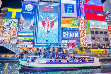 Osaka,Japan - November 28, 2015 : Night view with light displays of Dontonbori in Namba Osaka,Japan. Namba is well known as an entertainment area in Osaka.