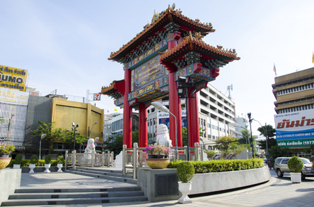 The Gateway Arch Odeon Circle of Chinatown Bangkok Thailand