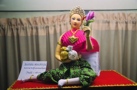 Thai Supam-Kanraya Doll photo