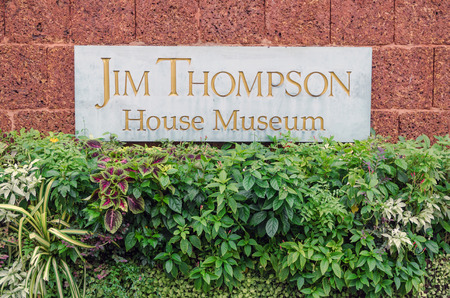 jim: Bangkok, Thailand - December 23 august 2014 : Jim Thompson House - A Historic traditional thai style wooden house in Bangkok