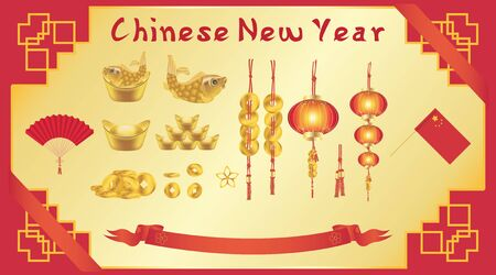chinese fan: Chinese New Year card with chinese fan gold ingot coin lantern flag