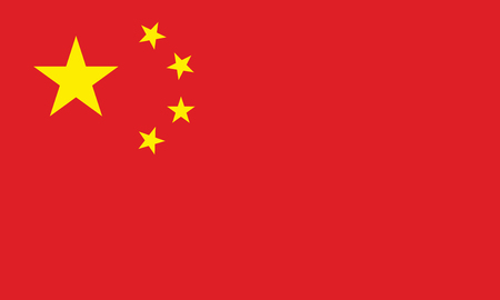 Peoples Republic of China standard flag vector