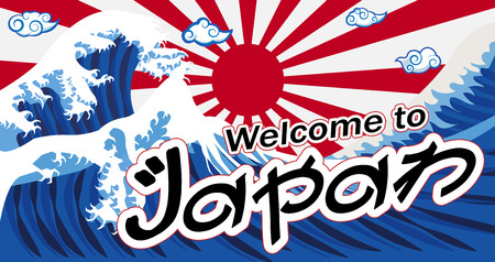 welcome to japan banner with wave rising sun flag Illustration