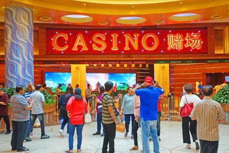 SINGAPORE - 14 October 2018: Entrance of RWS Casino on the island of Sentosa. Resorts World Sentosa is an integrated resort on the island of Sentosa in Singapore. Editorial