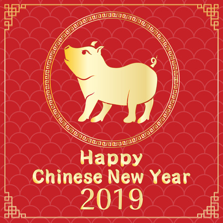 happy chinese new year 2019 year of pig Illustration