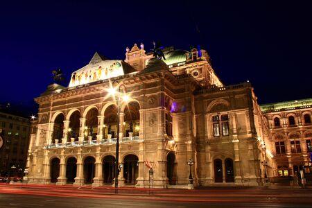 vienna: Wiener Staatsoper