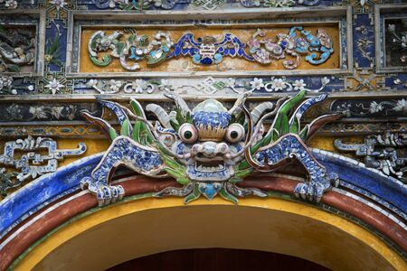 returned: The dragon guarding the Eastern Bastion of the forbidden Purple city. Hue, Vietnam