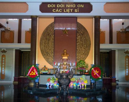 december 21: VUNG TAU, VIETNAM - DECEMBER 21, 2015: The interior of the memorial complex Ho Chi Minh to Vung Tau