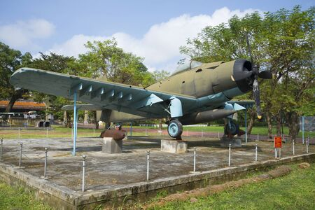 hue: HUE, VIETNAM - JANUARY 08, 2016: Participant in the Vietnam war the aircraft AD-6 Douglas A-1 Skyraider in the Museum of hue city Editorial