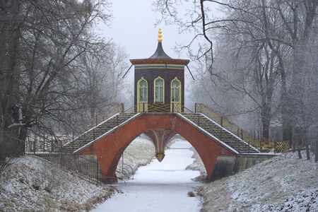 tsarskoye: The bridge gloomy november day. Tsarskoye Selo, Russia