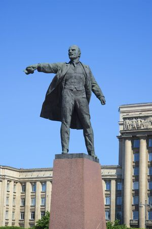ulyanov: ST. PETERSBURG, RUSSIA - JUNE 28, 2015: The sculpture VI Lenin on Moscow Square close-up Editorial