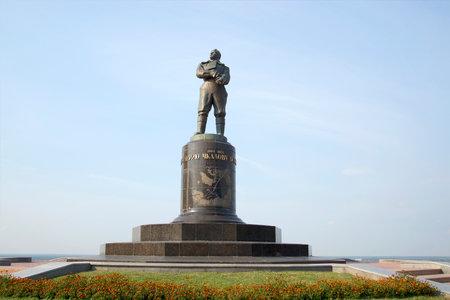 nizhny novgorod: NIZHNY NOVGOROD, RUSSIA - AUGUST 27, 2015: The monument Valery Chkalov in Nizhny Novgorod Editorial