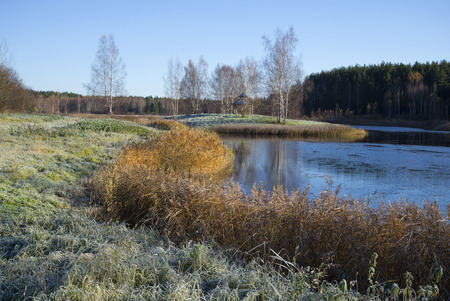 pushkin: The October frost in the Petrovsky. Pushkin mountains, Russia