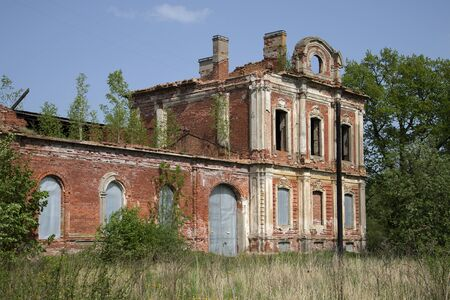 outbuilding: The ruins of the imperial stables housing estates Znamenka. Peterhof, Russia