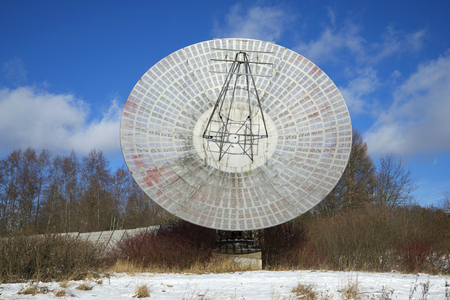 radio telescope: Dish radio telescope Pulkovo Observatory closeup sunny february afternoon. Saint-Petersburg, Russia Stock Photo