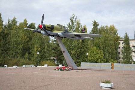 il: LENINGRAD REGION, RUSSIA - SEPTEMBER 14, 2015: View of a soviet attack aircraft IL-2. The monument to the defenders of Leningrad sky