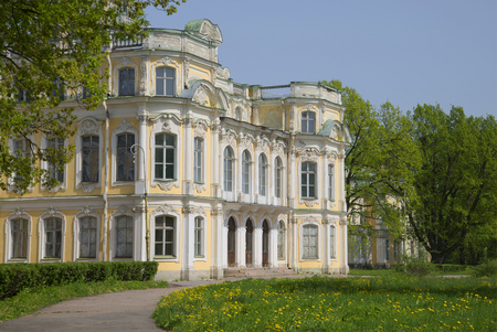 ade: ST. PETERSBURG, RUSSIA - MAY 20, 2014: A fragment of the façade of the mansion of the Imperial family Znamenka Editorial