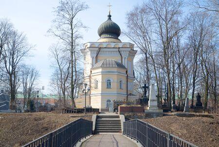 st nicholas: Nikolskoye cemetery and the church of St. Nicholas, april day. Alexander Nevsky Lavra, St. Petersburg Stock Photo